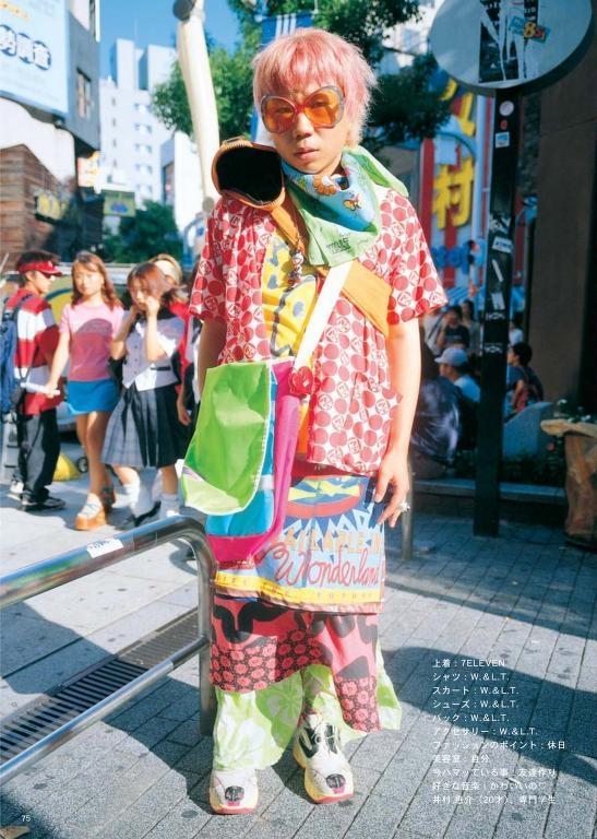 Fruits Japanese Street Fashion 41_0038.jpg