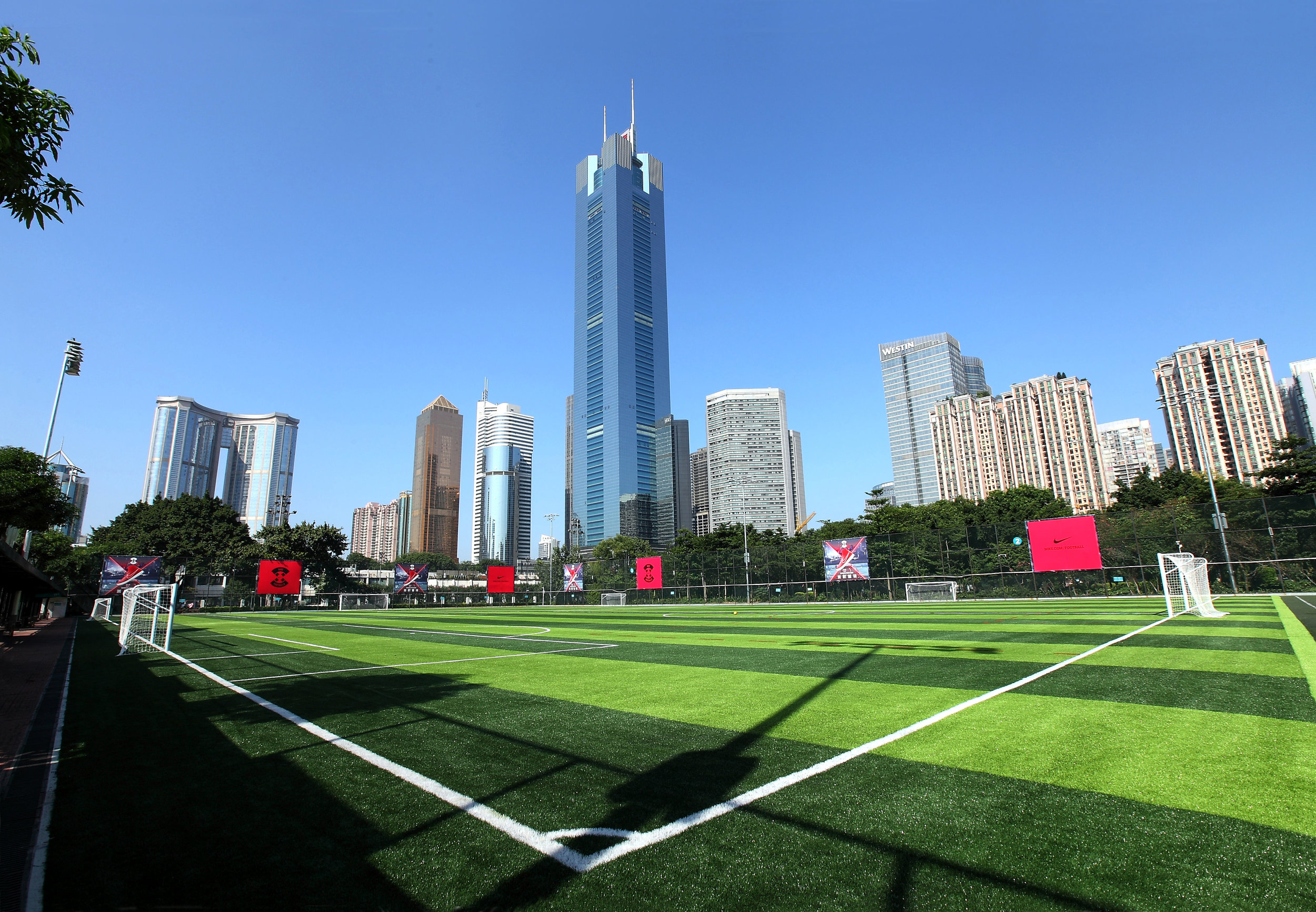 Guangzhou Tianhe Nike park.jpg