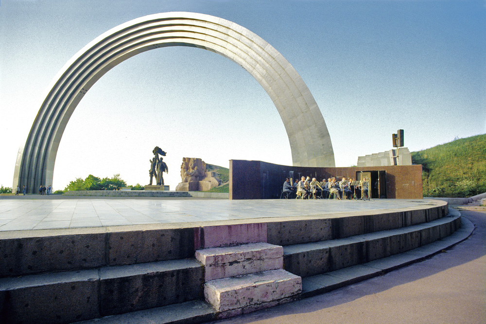 Arch of Friendship.jpeg