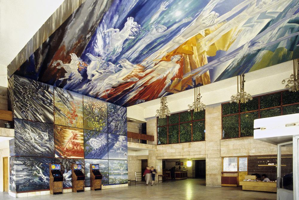 Peace Hotel, Kiev.jpg