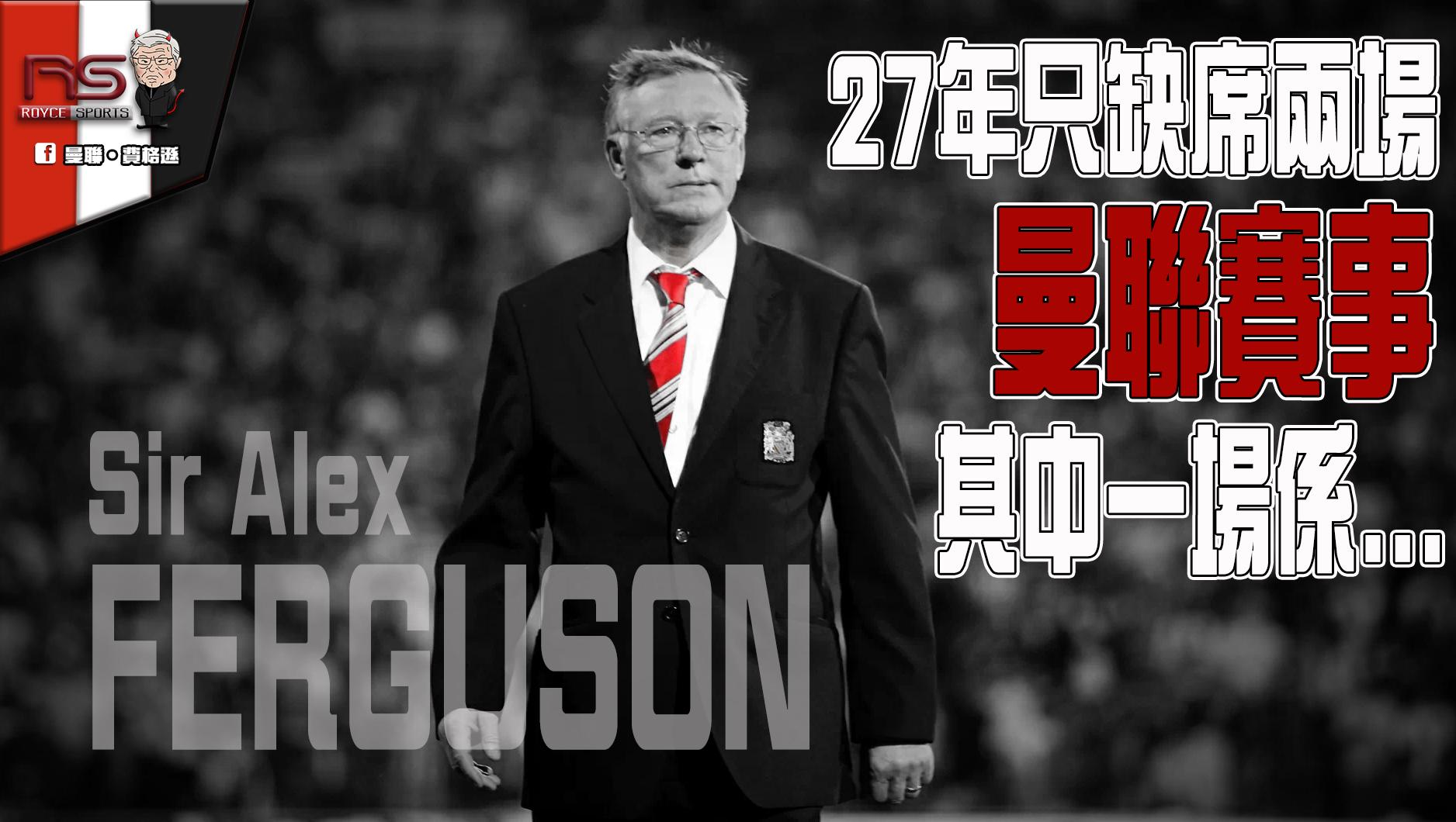 Ferguson-31.jpg