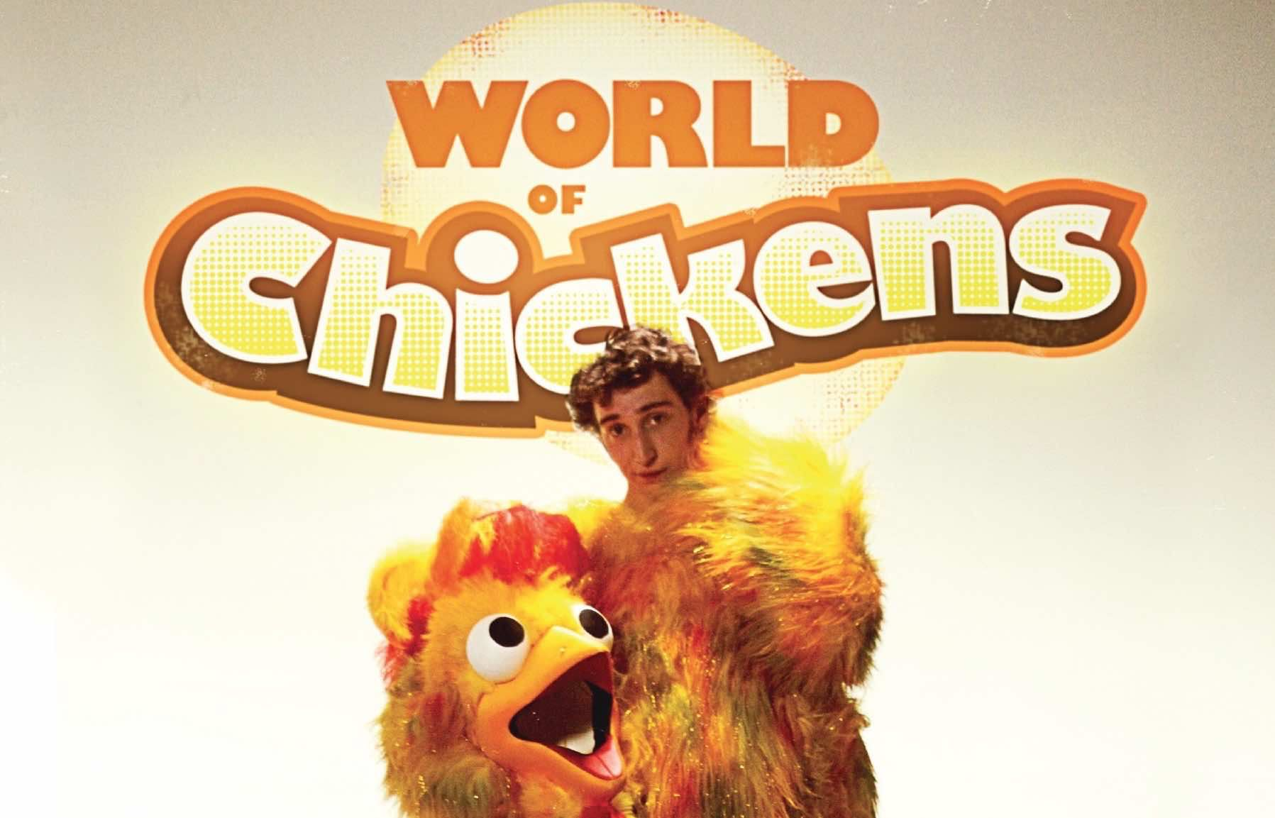 World of Chickens - feature film poster image