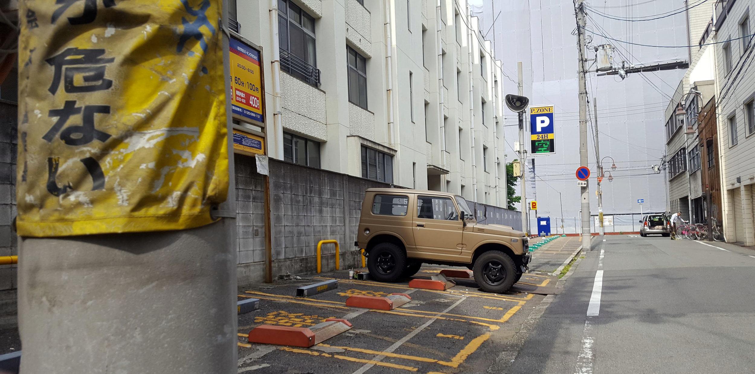 Japan_001.jpg