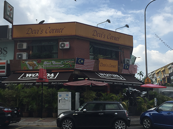 Going to a famous Indian restaurant in Bangsar. The name is Devi's Corner.