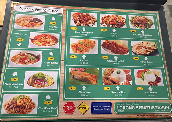 I found this Penang Malaysian Cuisine through a local friend which is at Sunway Putra Mall.