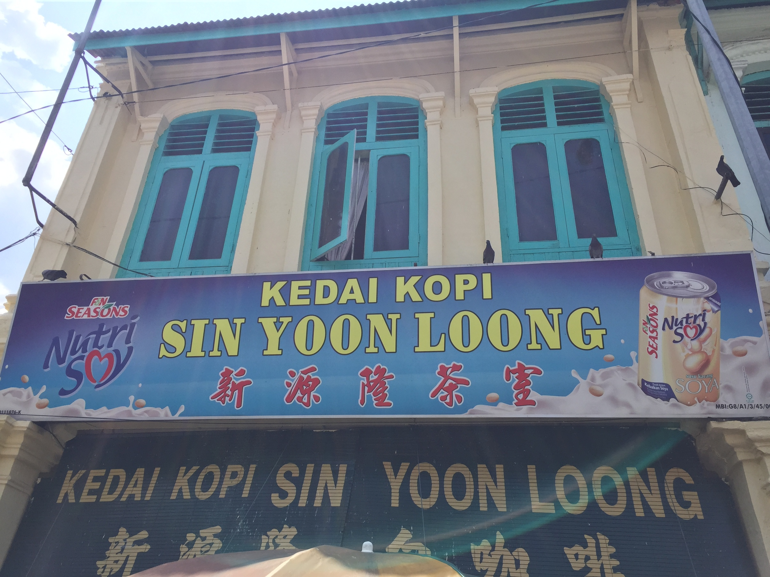 Visit this restaurant for the best place in Ipoh for coffee