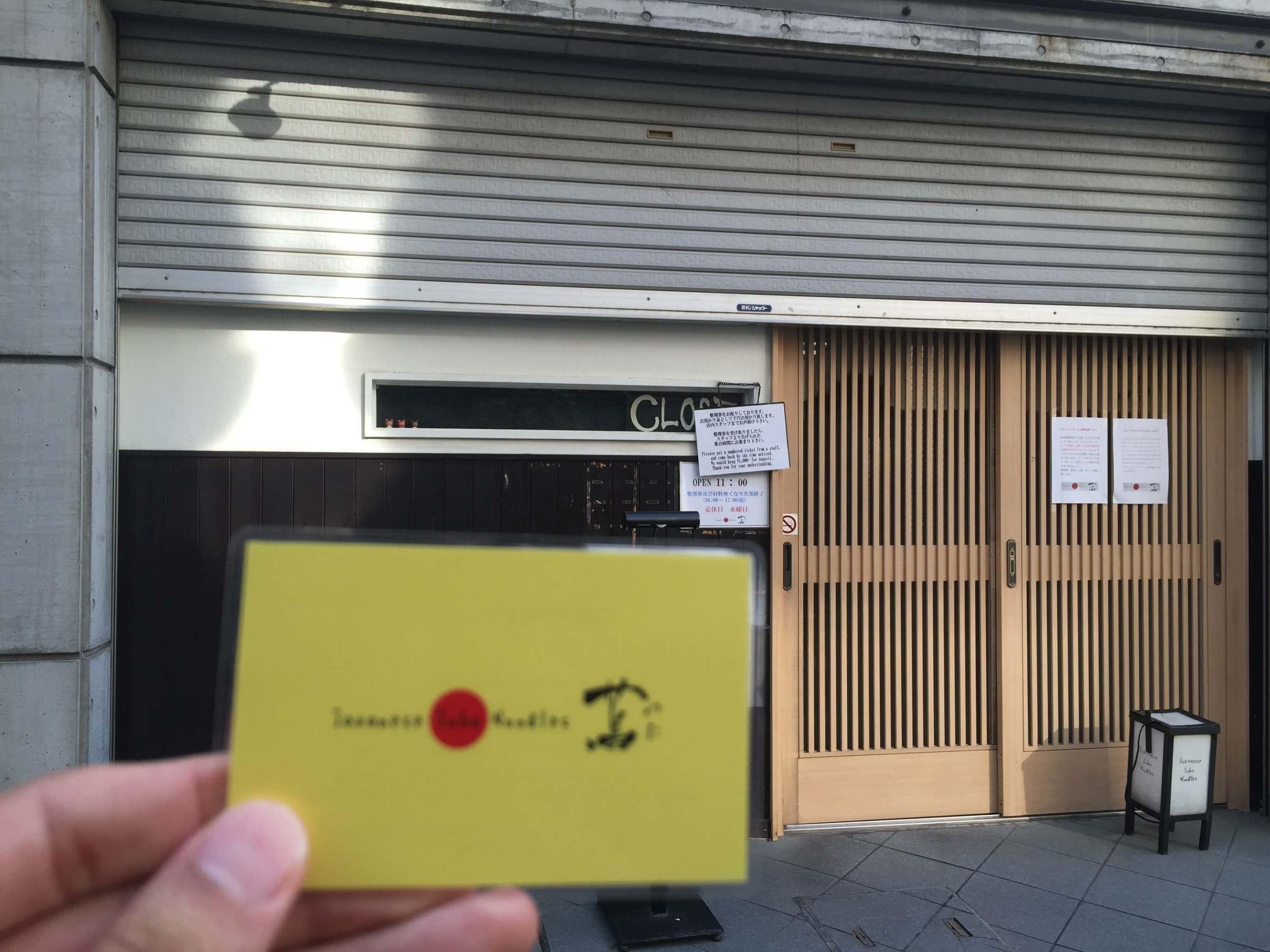 Got my ticket to visit Tsuta Ramen Restaurant