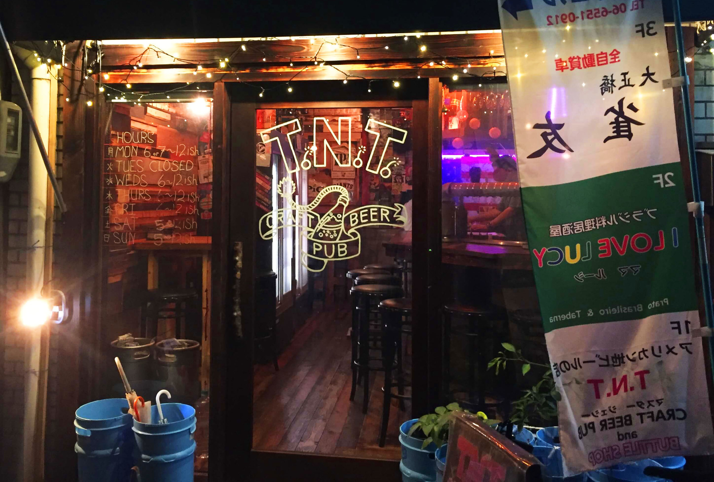 T.N.T. Craft Beer Bar in Osaka