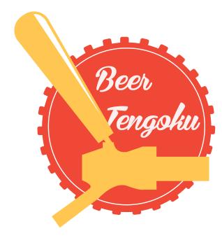 Beer Tengoku