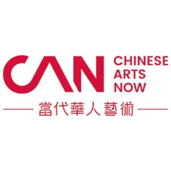 Chinese Arts Now.jpg