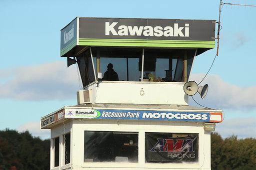 Raceway Park Tower.jpg