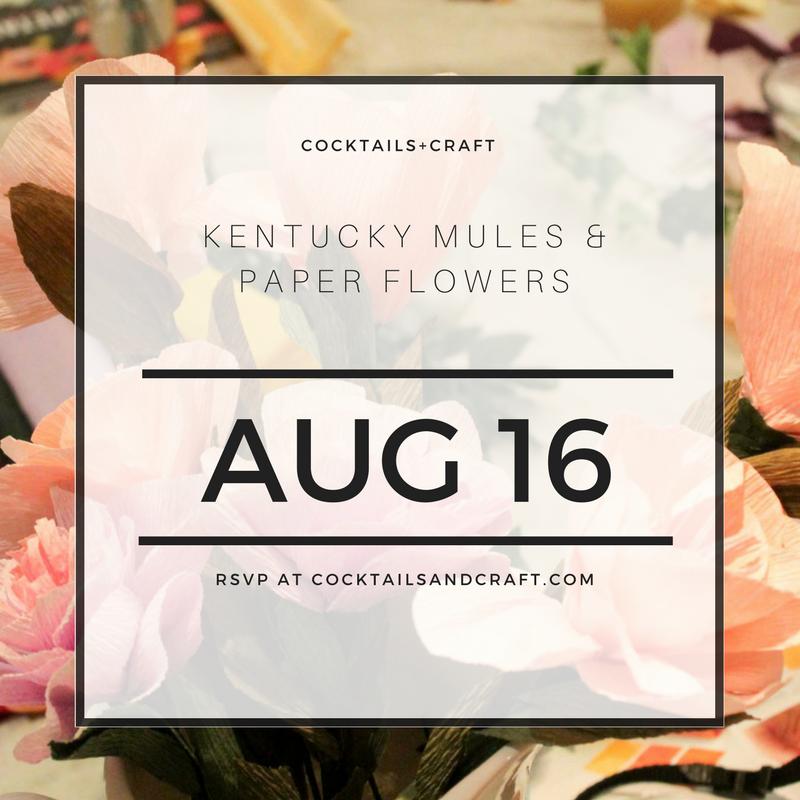 invite-kentucky-mules-paper-flowers