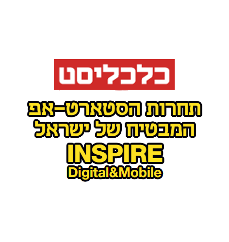 Finalist at Calcalist Israel promising startup competition