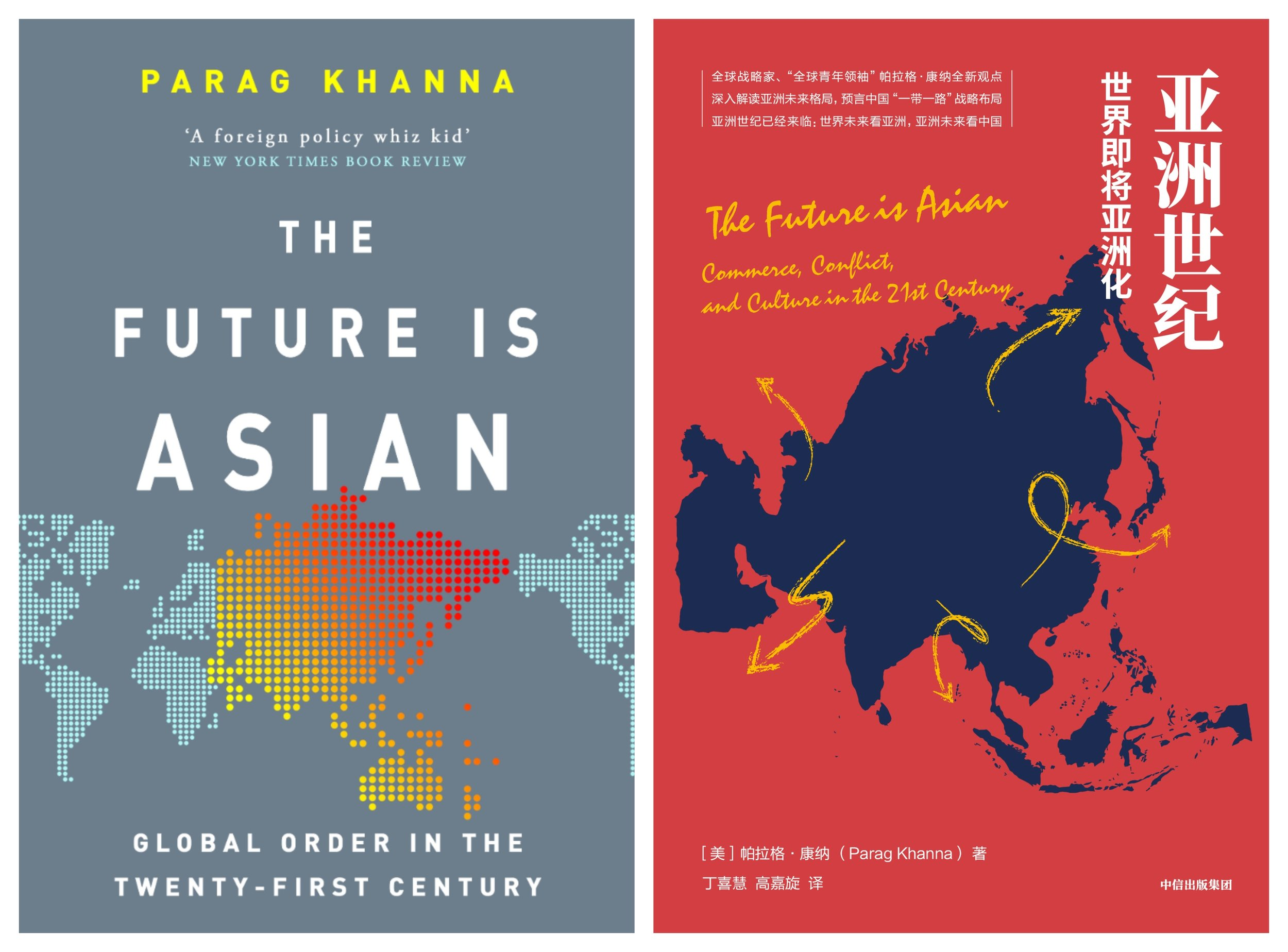 The Future Is Asian Book Covers by Parag Khanna