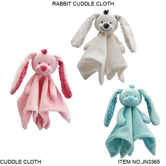 CUDDLE CLOTH.jpg