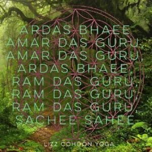 mantra ardas bhaee