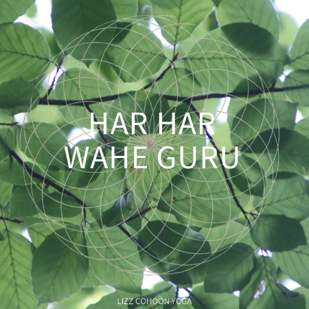 har har wahe guru kundalini mantra