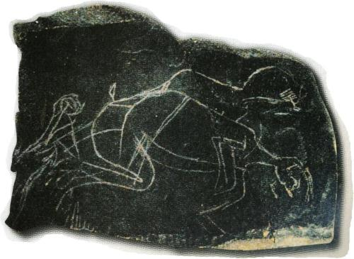 Male Couple Engaged in Intercourse , found in the Cave of Enlène,Ariège, Pyrenees, France