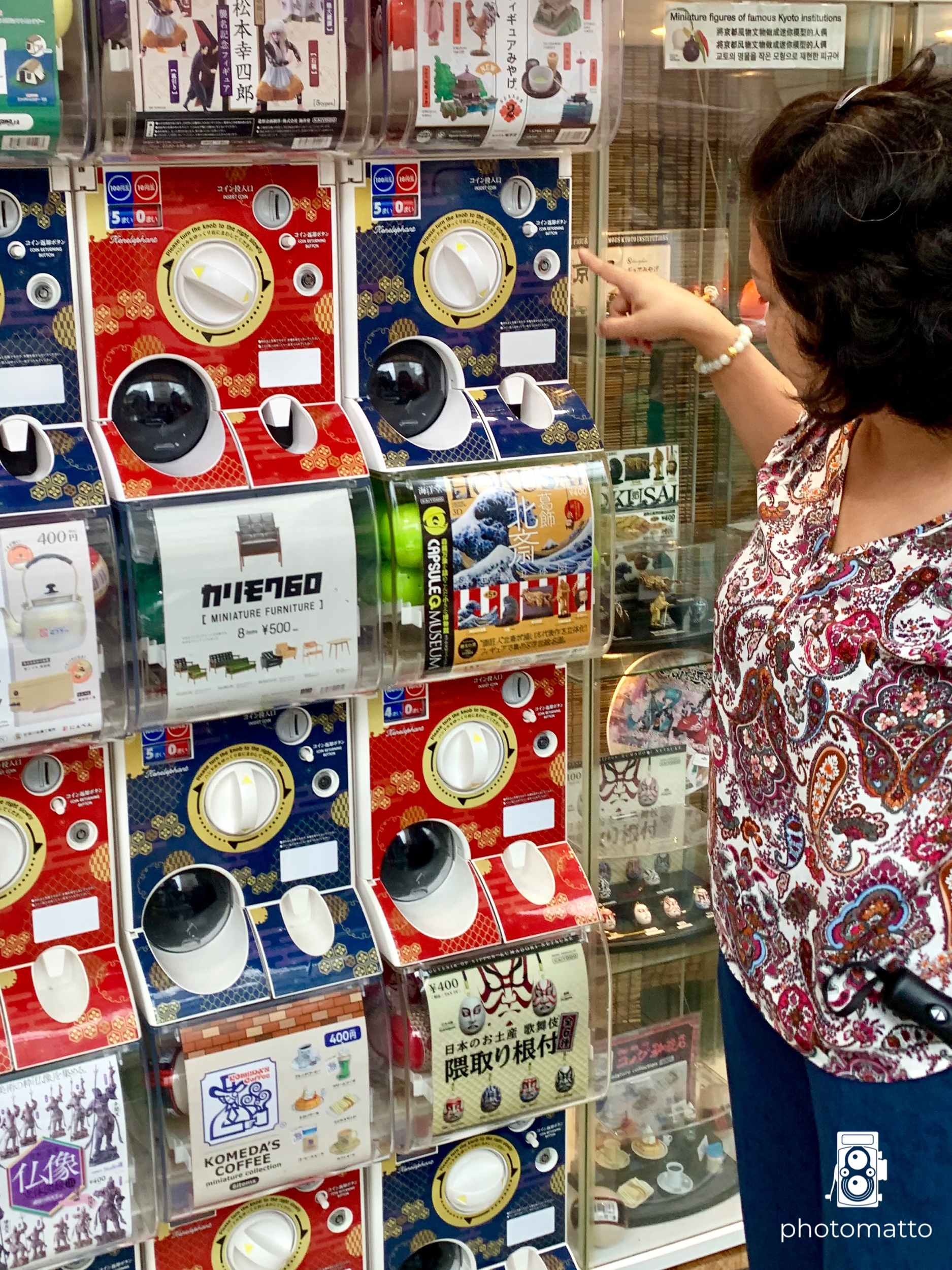 So many different kinds of vending machines. These capsule machines were filled with cute toys and trinkets.