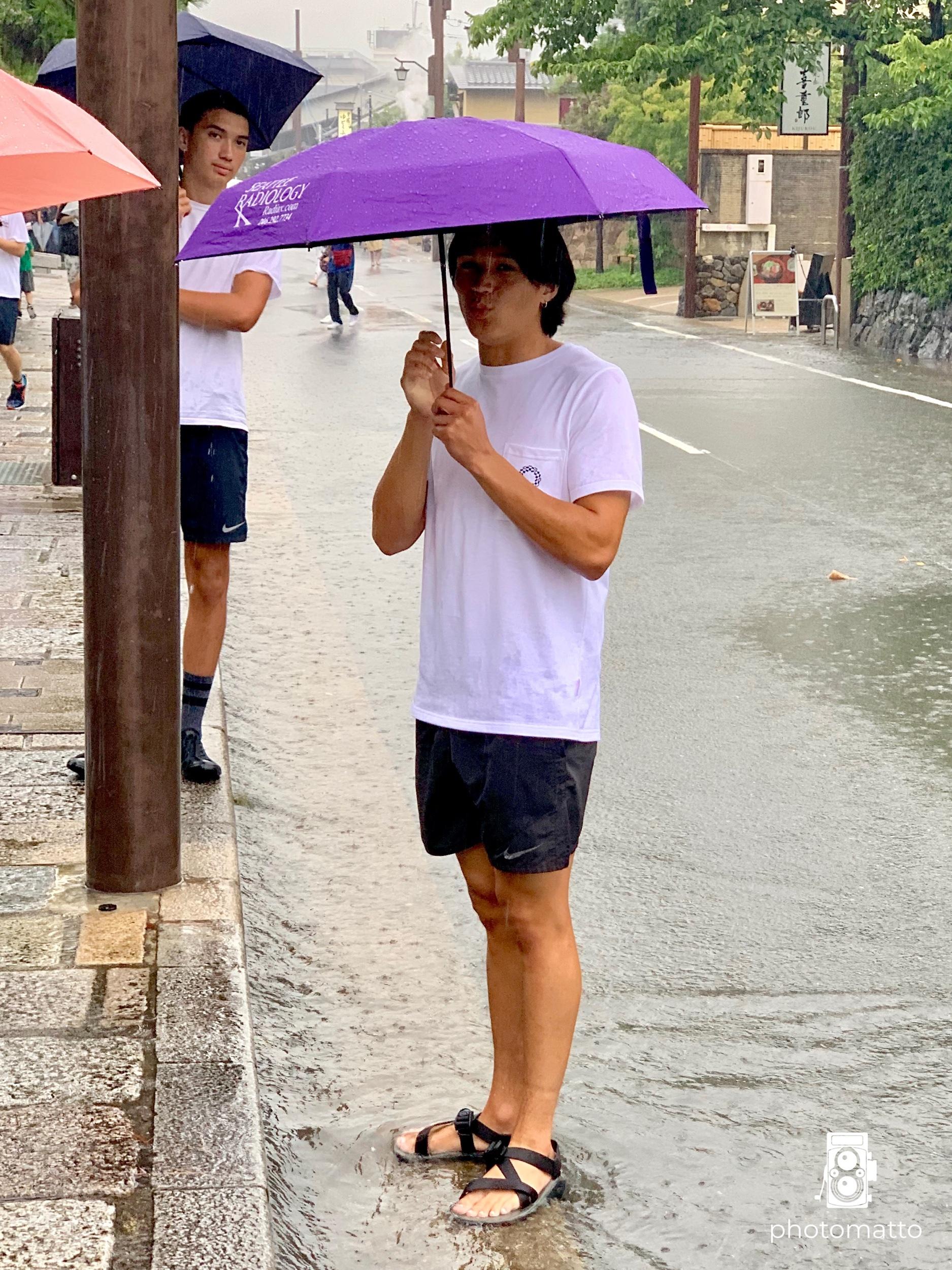 So much rain