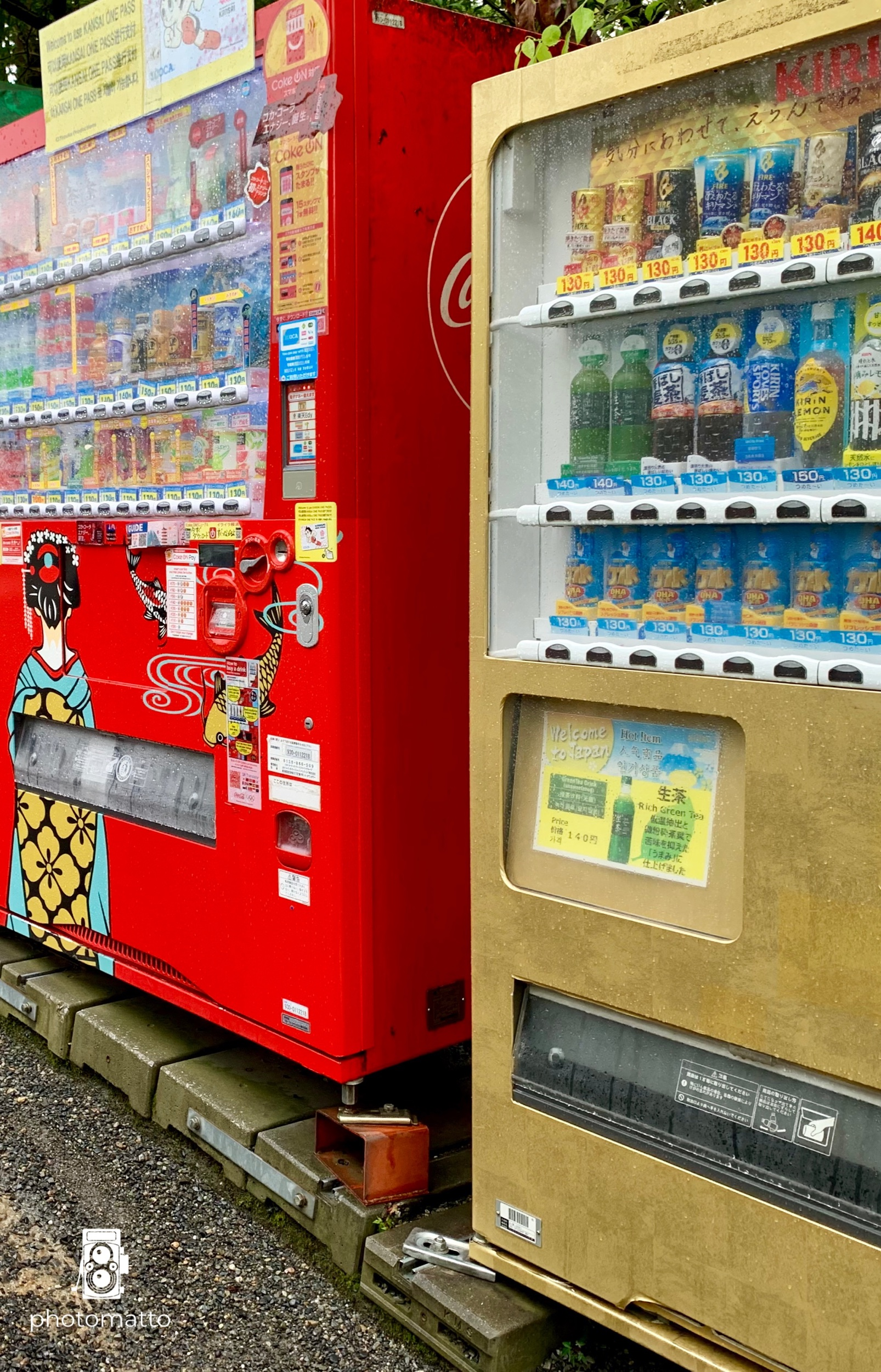Vending machines everywhere even at the temples.