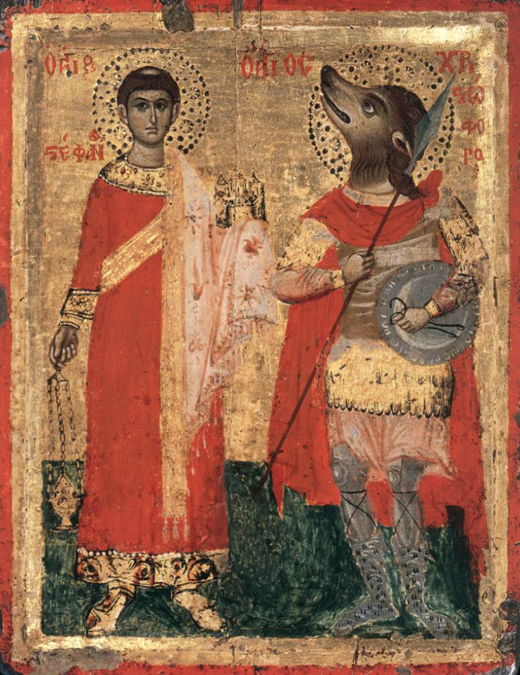 Saints Stephen & Christopher.png