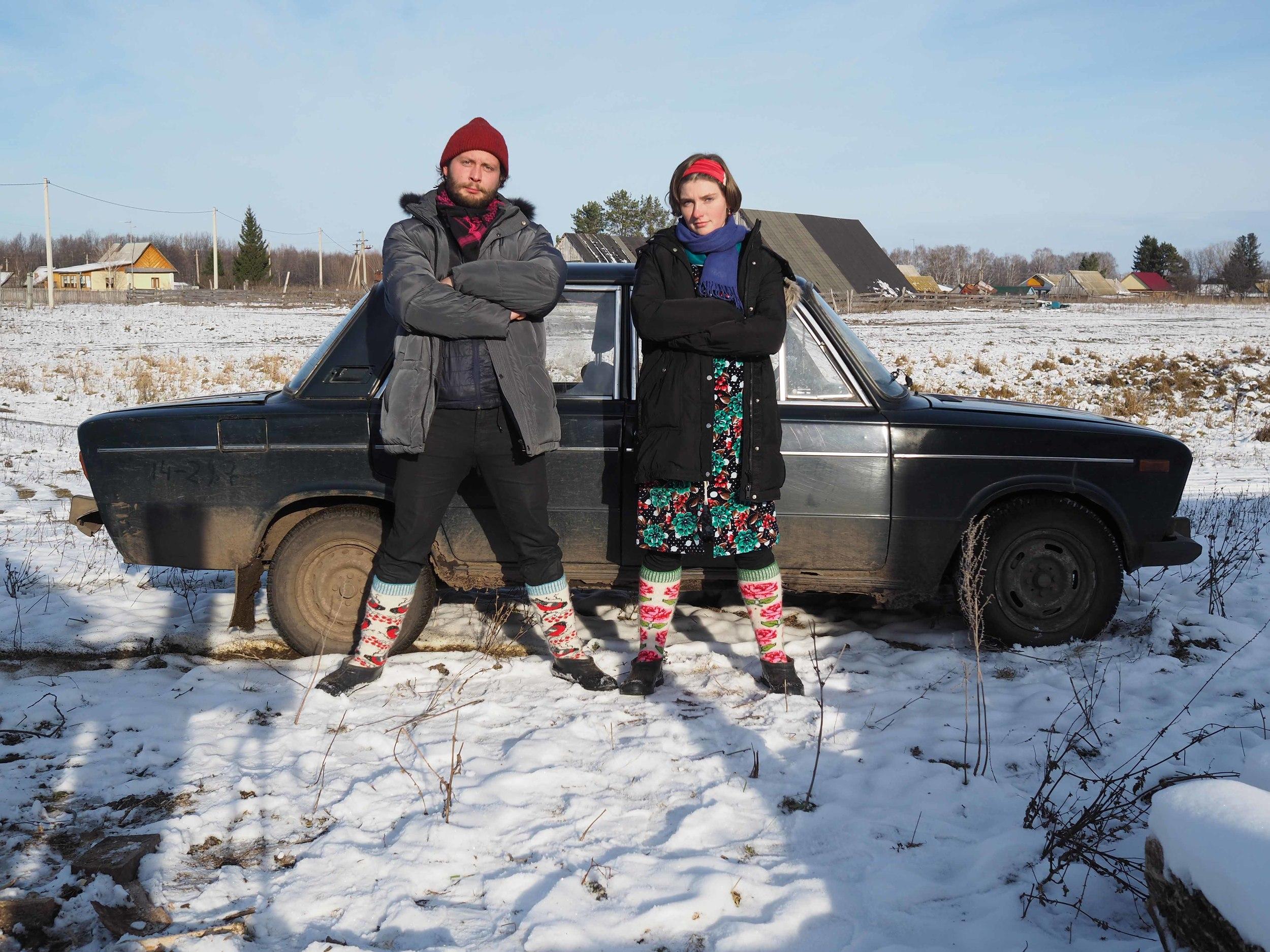 Kyzil Yar, Republic of Bashkortostan, Russia. November, 2015.