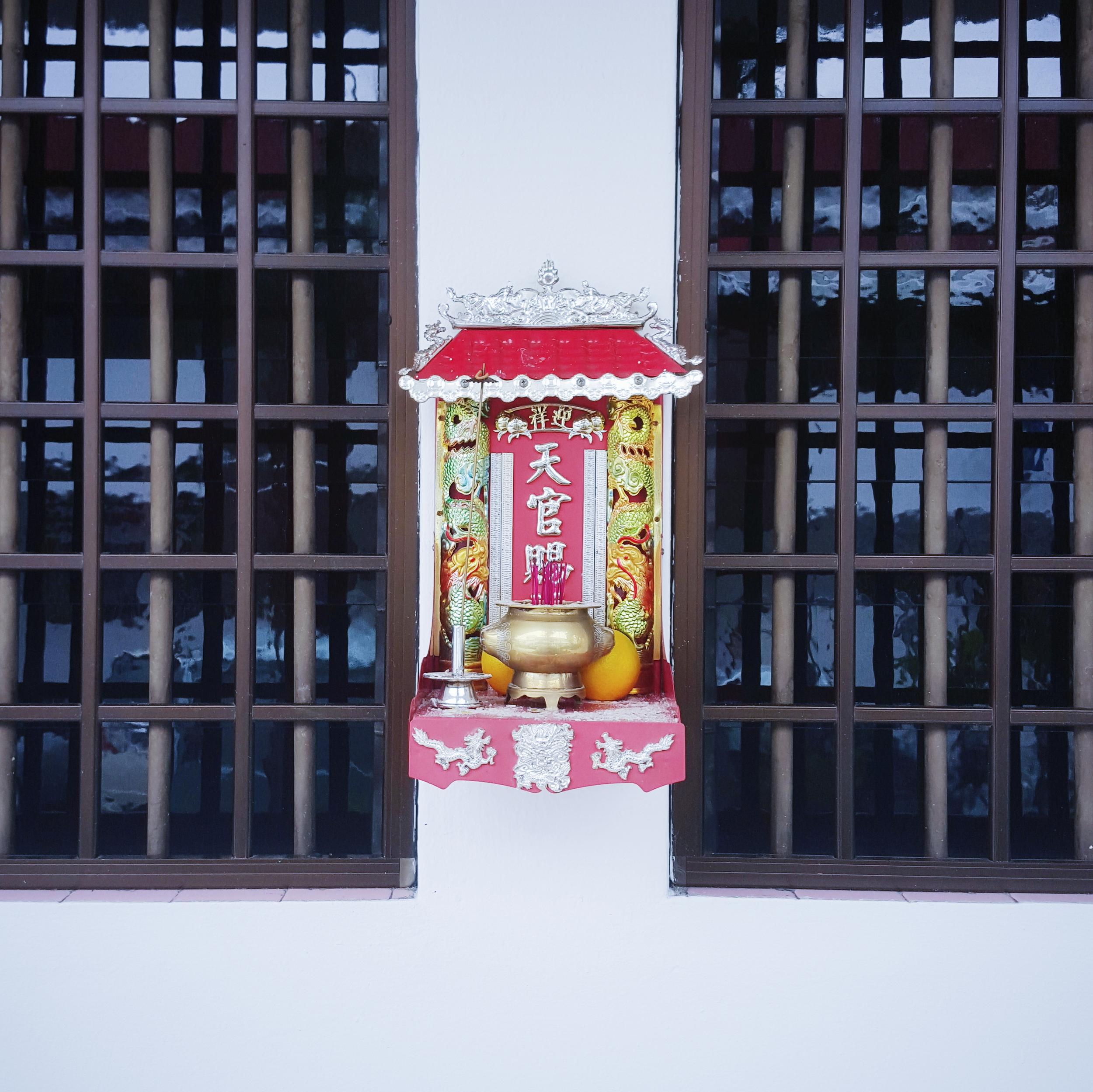 petit autel.jpg