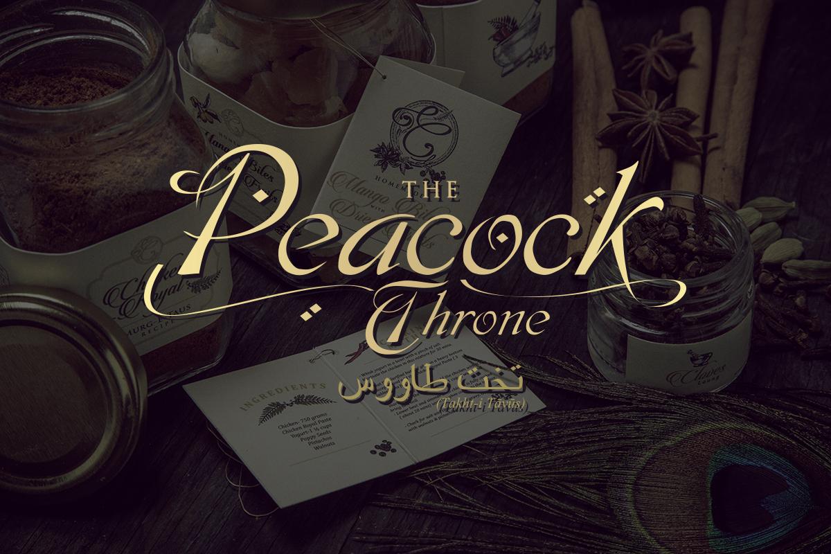 peacock throne1661.jpg