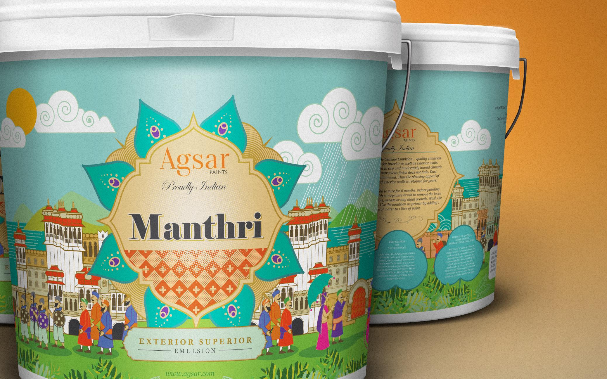Manthri-Mocku crop.jpg