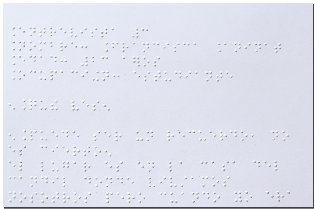 Postal en braille, entrevista 826. (Braille Postcard, interview Nª(826).