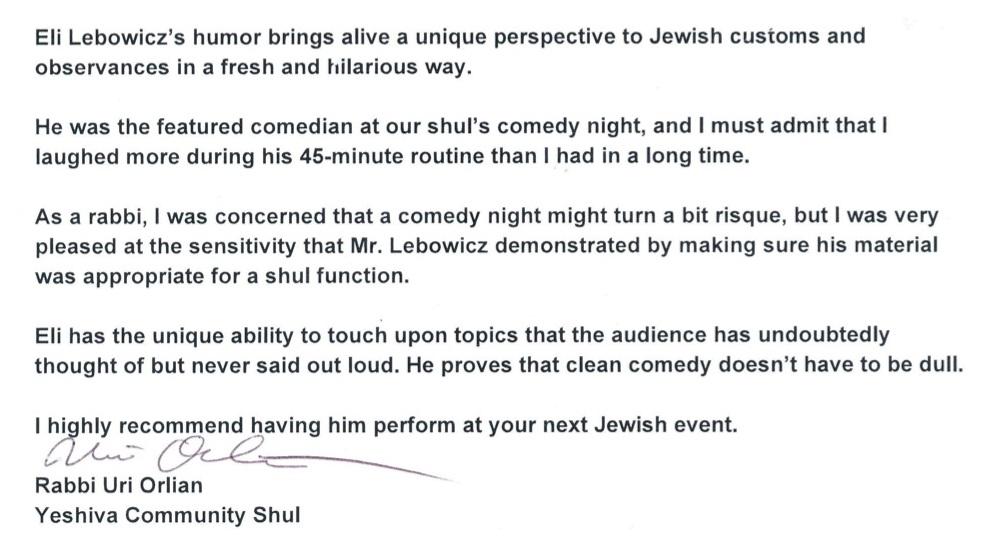 Rabbi+Orlian+Recommendation
