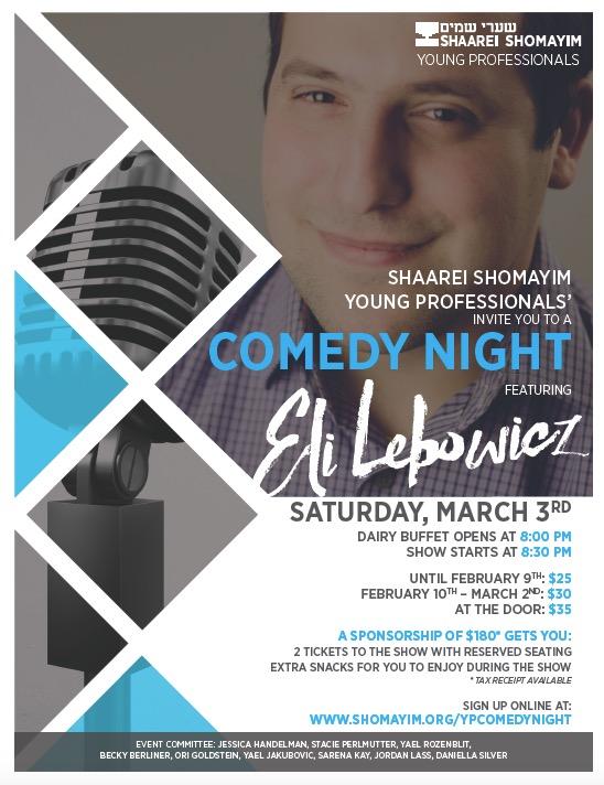 Shaarei Shomayim (Toronto) Comedy Flyer.JPG
