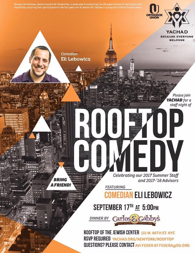 Yachad Rooftop Comedy-9.17.17.jpg