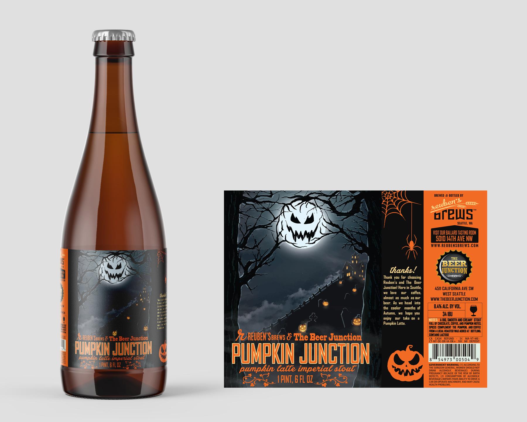 PumpkinJunction[1].jpg