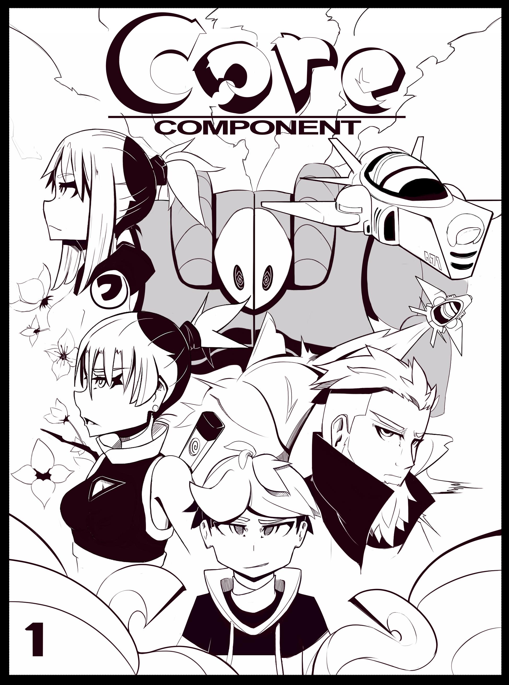 CoreComponentCover.jpg