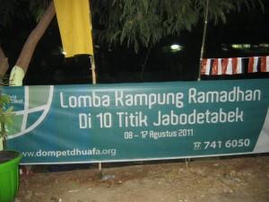 Lomba-kampung-300x225.jpg