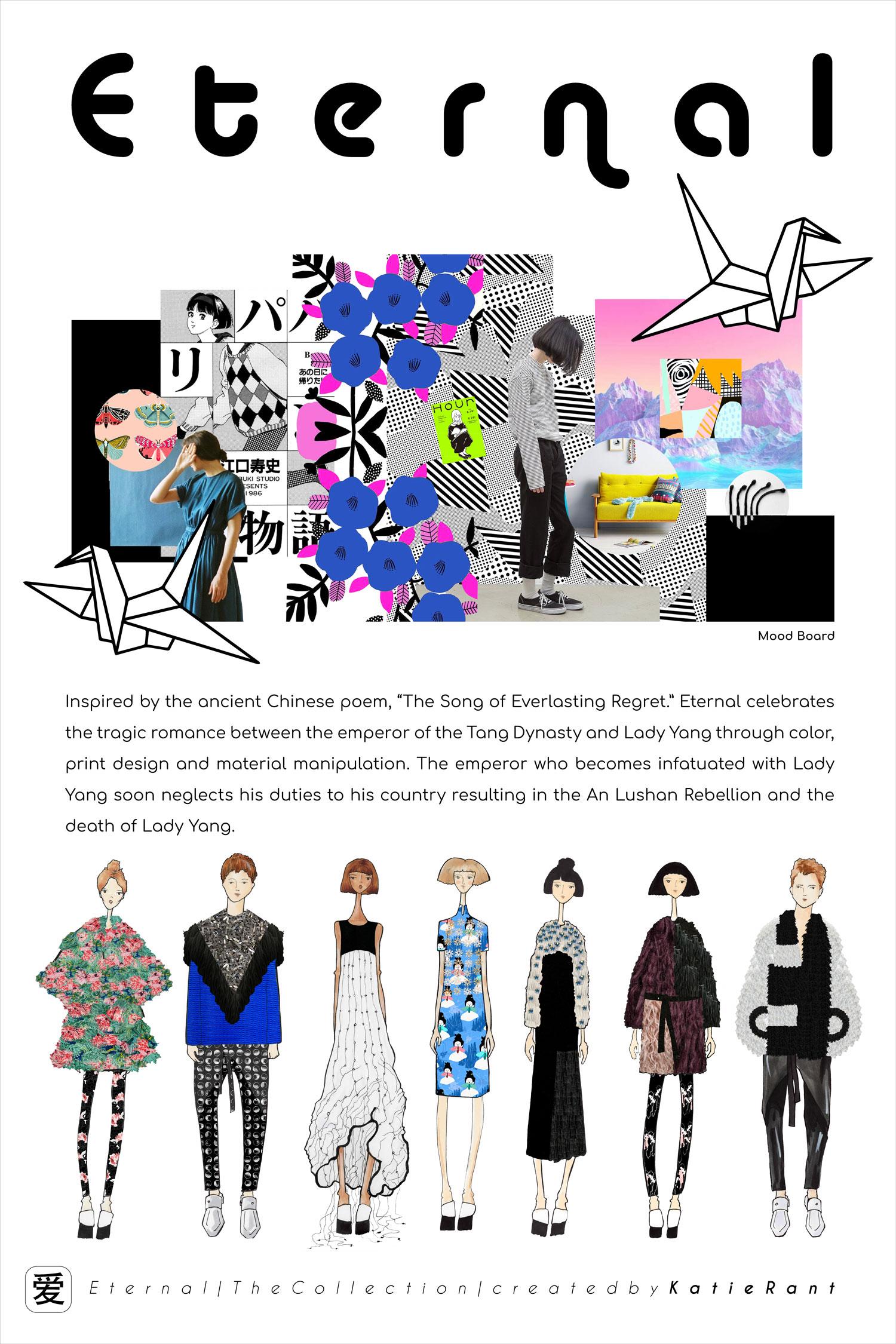 enteral-poster-website-2019.jpg