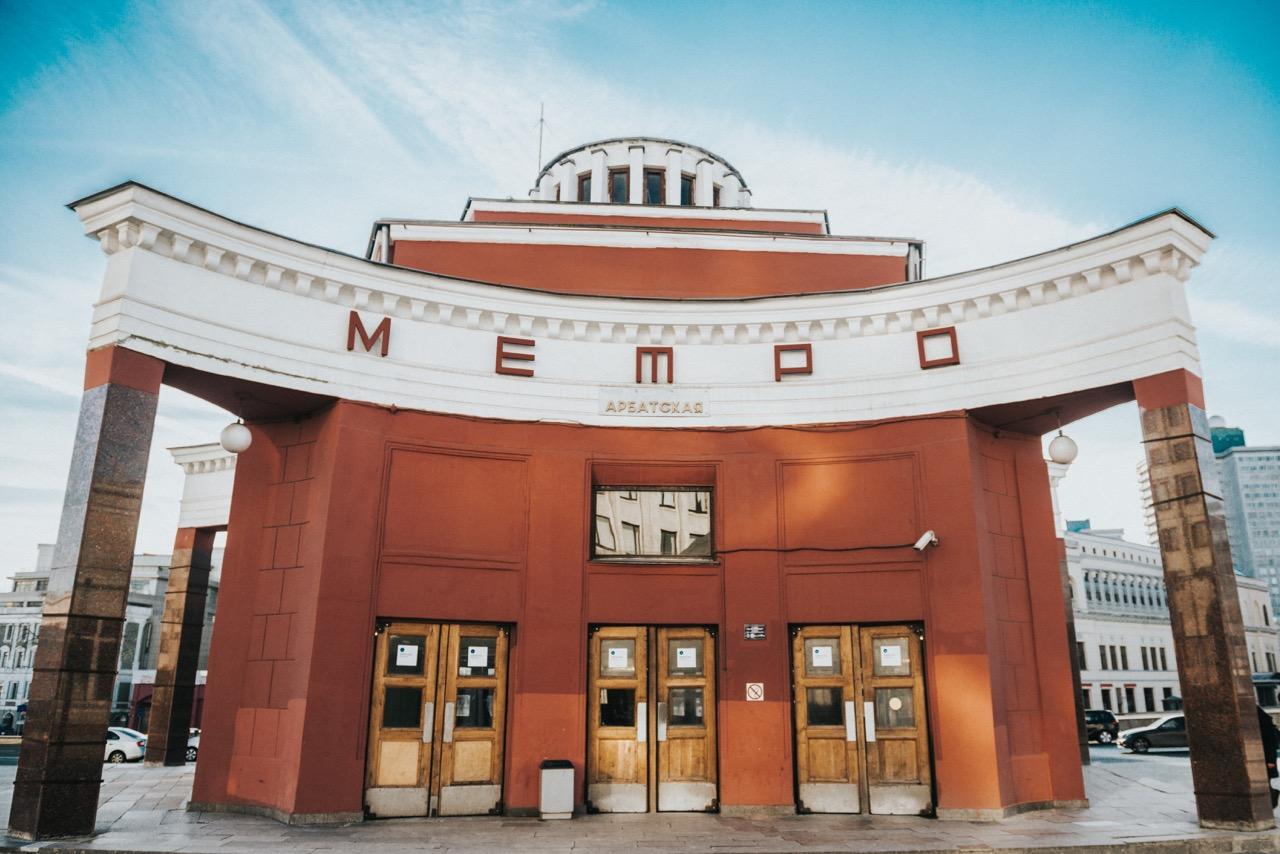 Arbat Metro -