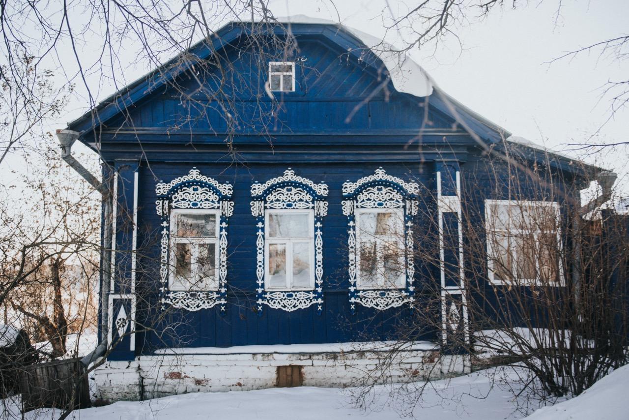 Blue Dacha -