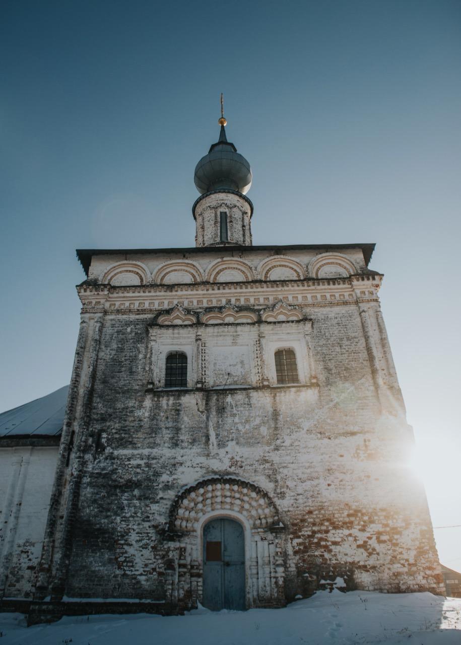 Church Sunbeam -