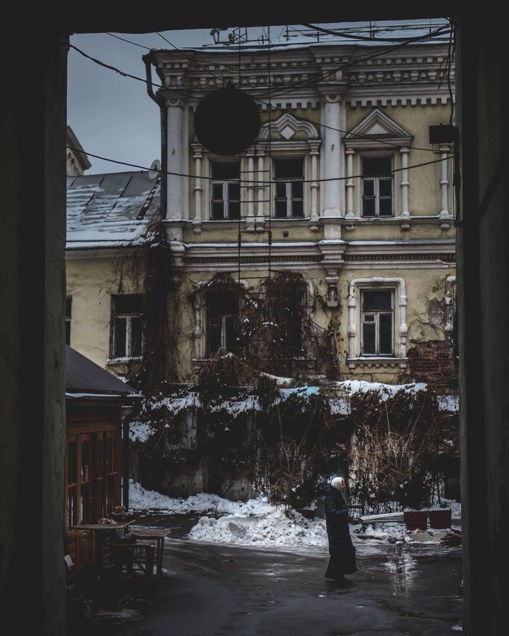 Solitude in the City -