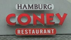 hamburg coney.PNG