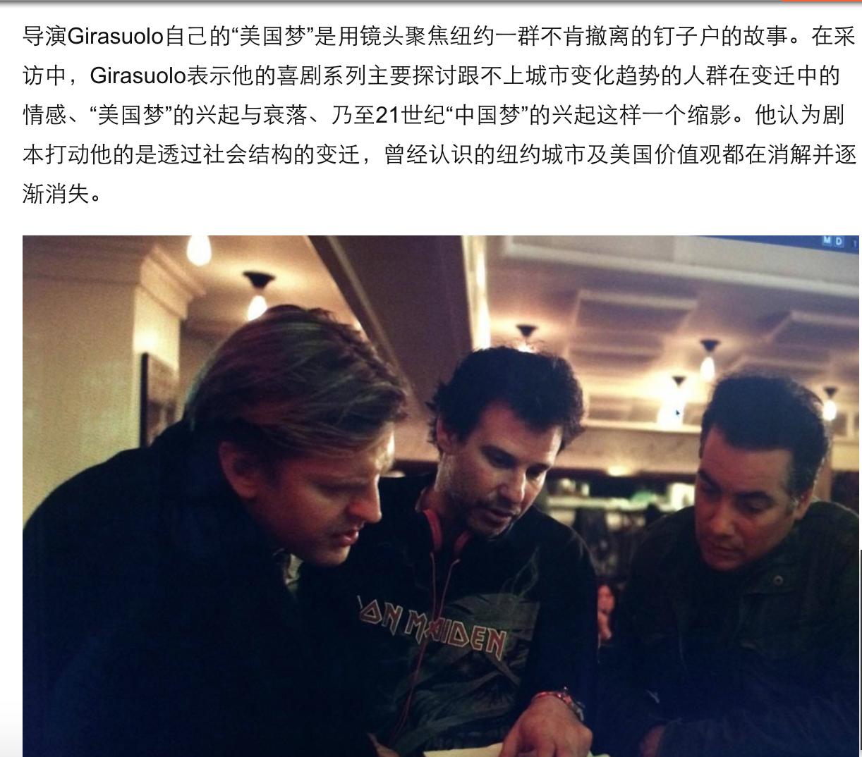 Duowei News, August 4, 2016