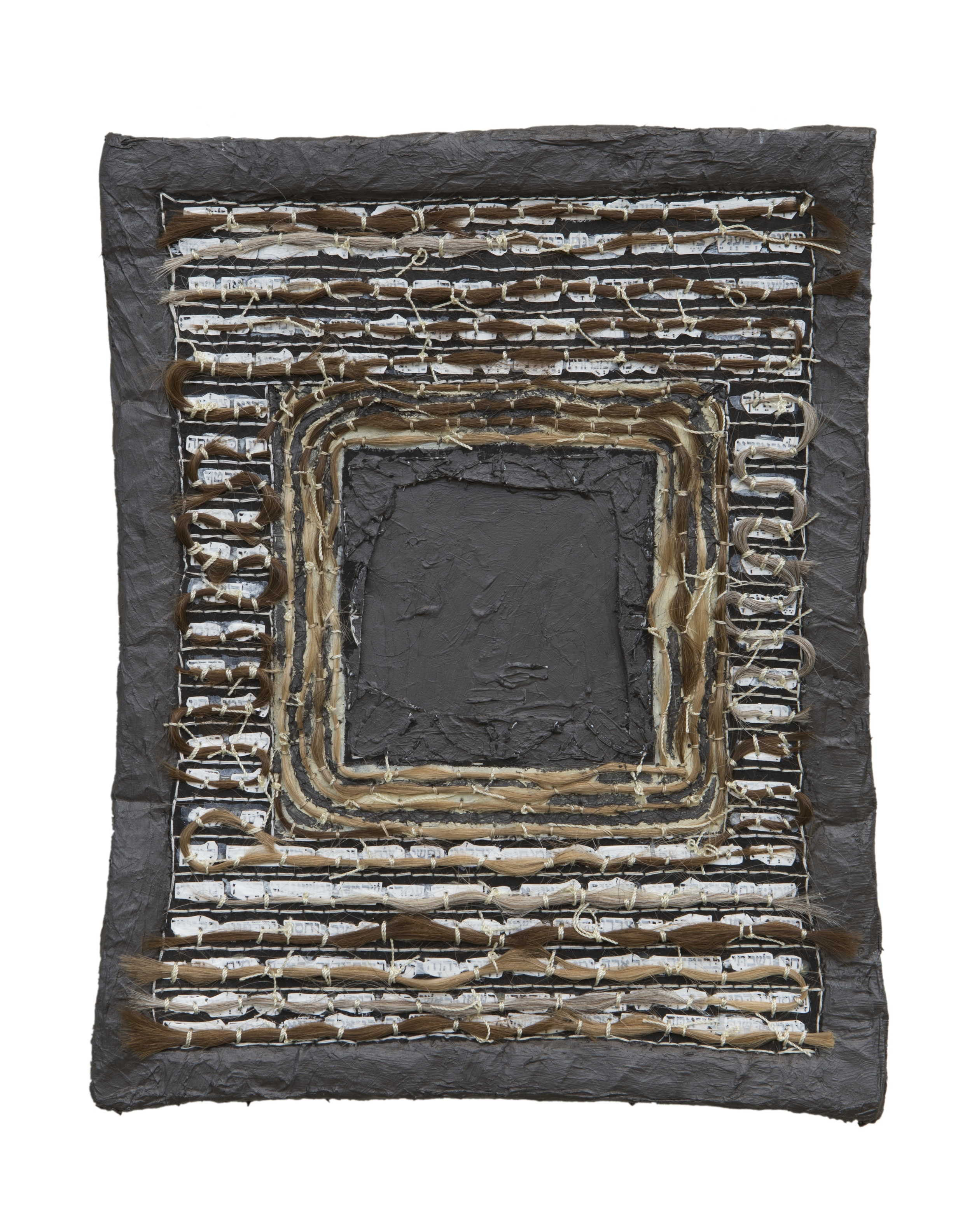 """Alphabets and Earth: Israel, mixed media, 14"""" by 11"""", 2014-2015."""
