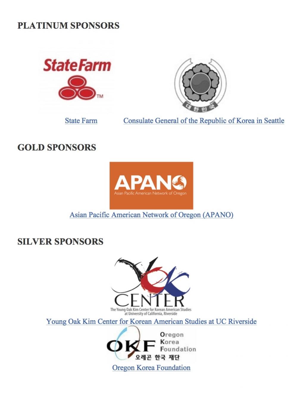 2017 KAC National Sponsors.jpg