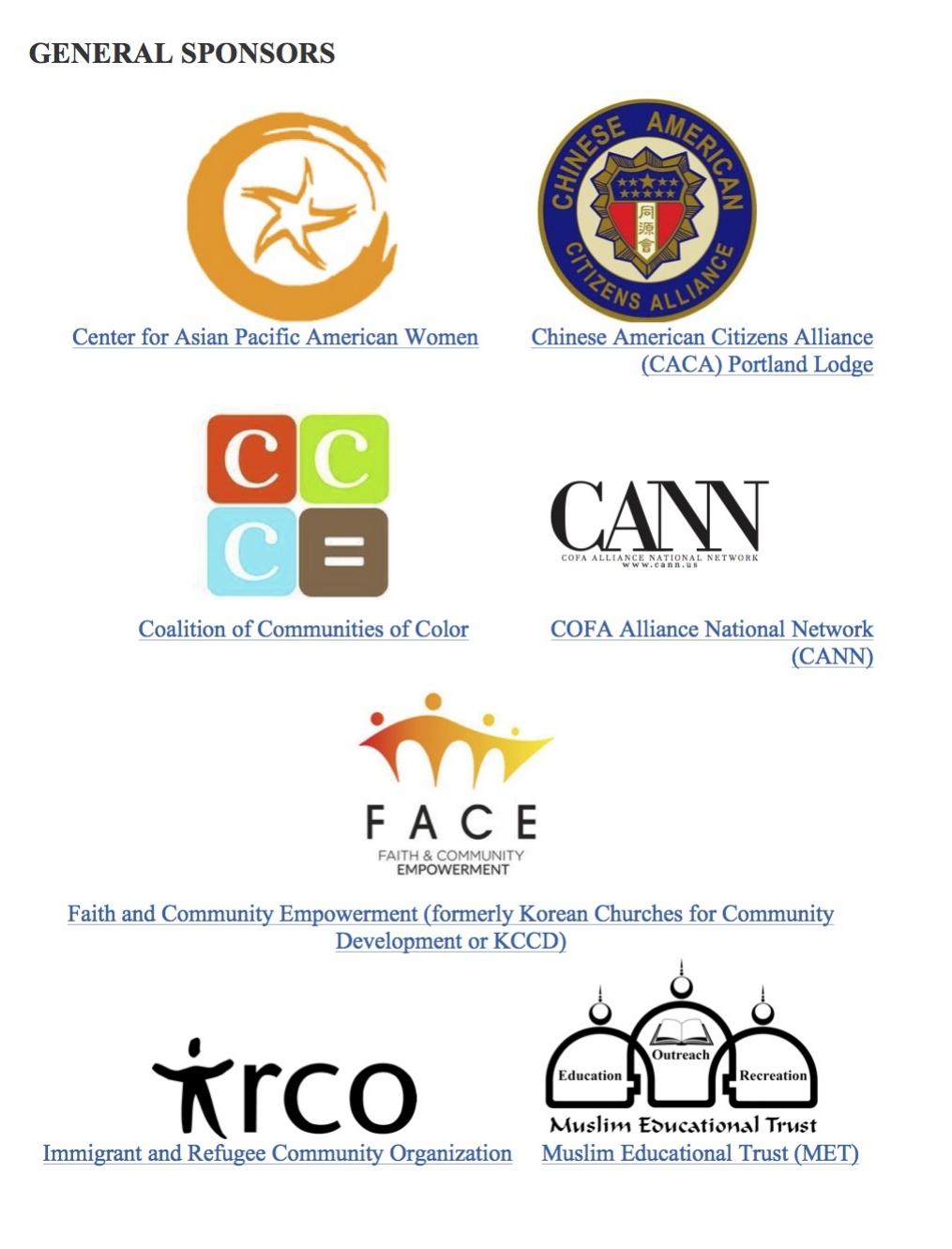 2017 KAC National Sponsors 2.jpg