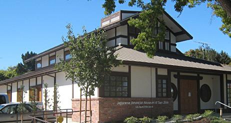 Japanese American Museum of San Jose | San Jose, CA