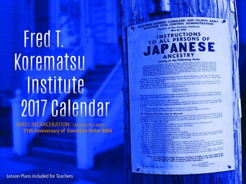 2017 Calendar Campaign