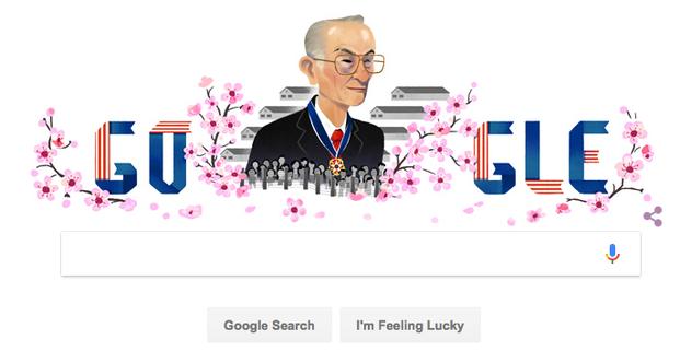 Fred Korematsu Photo: Colorlines screenshot of Google's Doodle, taken January 30, 2017